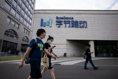 La sede de ByteDance en Pekín (China).