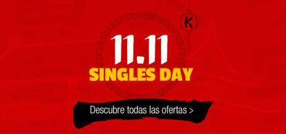 Una de las imágenes promocionales del Día de los Solteros en España