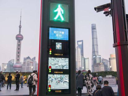 Cámaras, sensores, controles… Un paseo por la nueva China orwelliana