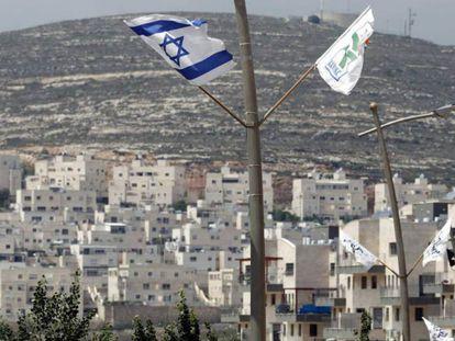 Vista del asentamiento israelí de Givat Zeev, en Cisjordania.