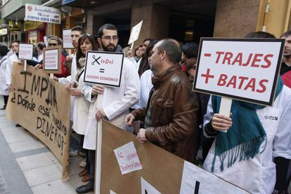 El malestar entre los investigadores españoles se ha agudizado tras la merma de fondos