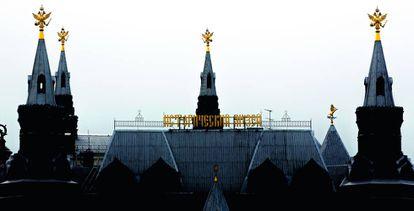 Museo estatal de Historia, en la Plaza Roja de Moscú.