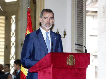El rey Felipe Vl en un discurso durante su visita a Cuba.