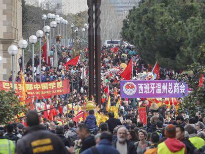 Celebración en Barcelona del año nuevo chino, sobre todo por la comunidad de este país asiático.