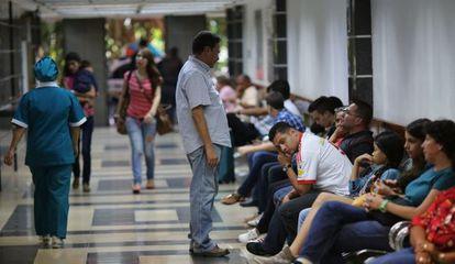 La sala de emergencia del Centro Médico de Caracas.