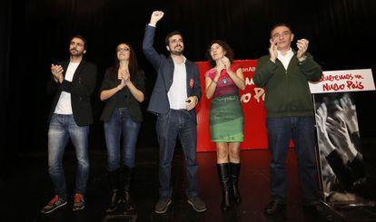 Alberto Garzón, presenta su candidatura a las primarias de Ahora en Común.