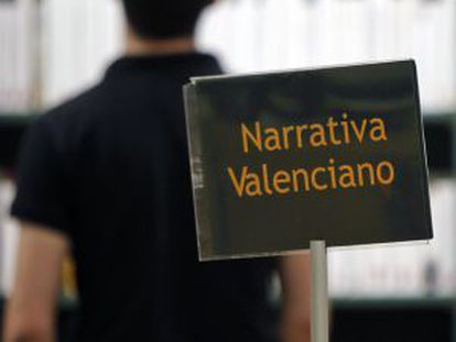 Una librería de Valencia con ediciones en valenciano.