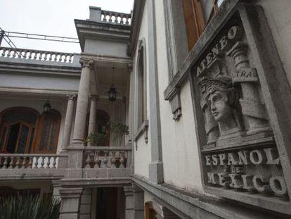 La fachada del Ateneo en la Cuidad de México.