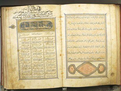 Manuscrito árabe del siglo XIV