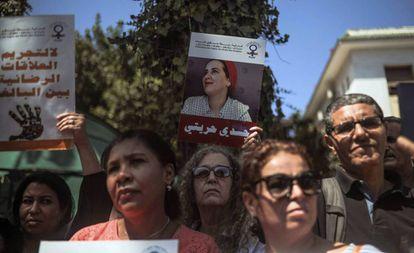 Concentración en los juzgados en Rabat el pasado 9 de septiembre de protesta por la detención de la periodista Hajar Raissouni.