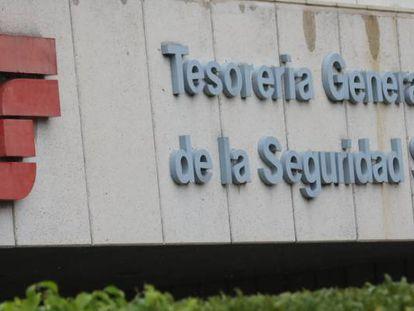 Oficina de la Tesorería General de la Seguridad Social.