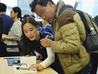 Tienda de Apple en la ciudad china de Hangzhou