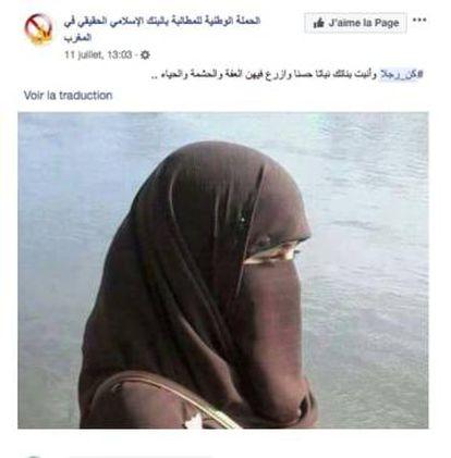 Uno de los mensajes de la campaña 'Se un hombre, cubre a tu mujer', en las redes sociales.