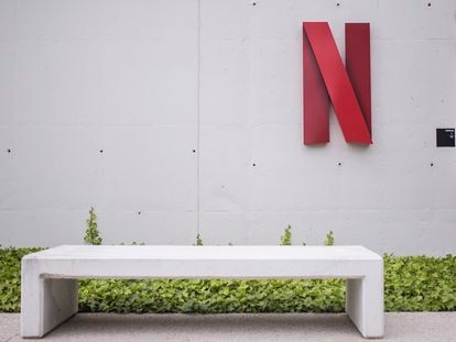 El logotipo de Netflix en su sede en España, en el municipio madrileño de Tres Cantos.