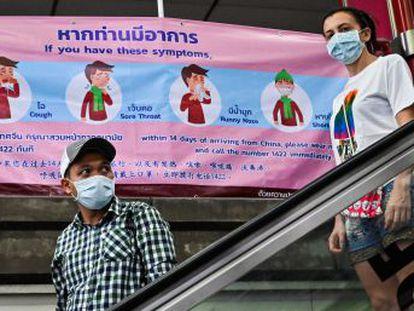 Tailandia, el segundo país más afectado tras China, registra su primera transmisión local. Filipinas anuncia la primera muerte fuera de la potencia asiática
