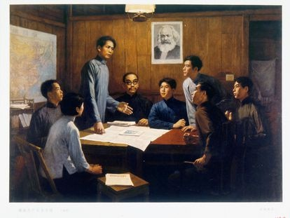 Mao Zedong participa en una reunión del Partido Comunista de China, en una imagen propagandística de 1922.