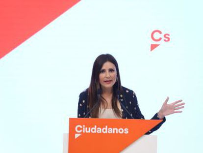 El partido defiende la iniciativa porque  se ha cruzado una línea roja gravísima  en Cataluña con la operación contra miembros de los CDR acusados de terrorismo