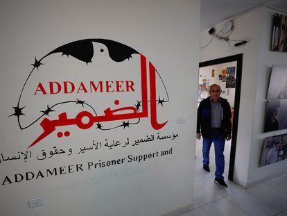 Sede de la ONG humanitaria palestina Addameer, el domingo en Ramala (Cisjordania).