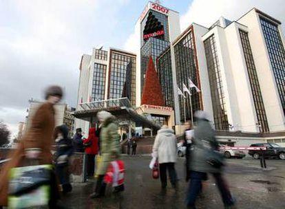 Sede principal del gigante ruso del petróleo Lukoil en Moscú.