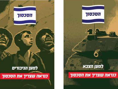 Ejemplos de los carteles usados en la campaña.
