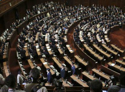 El Parlamento japonés en la votación sobre el Ejército, hoy en Tokio.