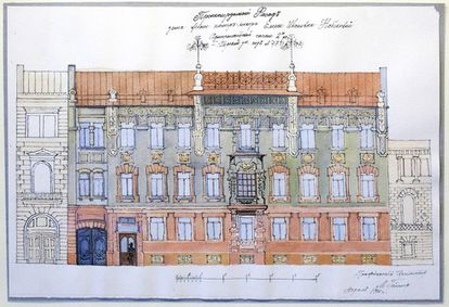 Alzado de la residencia familiar en San Petersburgo, comprada en 1897 por el abuelo materno de Nabokov.