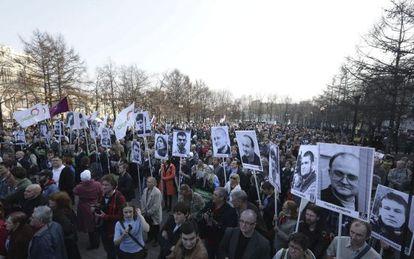 Marcha en apoyo al bloguero anticorrupción Alexei Navalny.