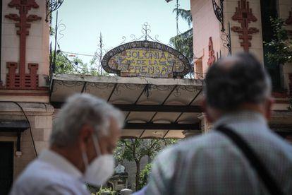 La Colonia de la Prensa debe su fundación a un grupo de profesionales del periodismo y de las letras denominado Los cincuenta.