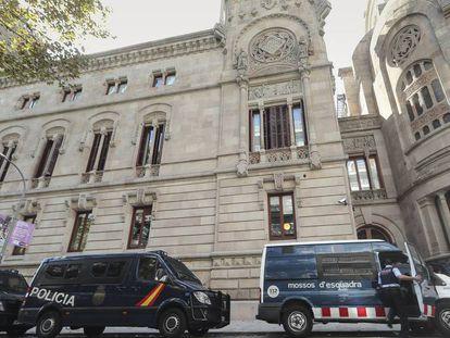 Fachada posterior del Palacio de Justicia, sede del TSJC.