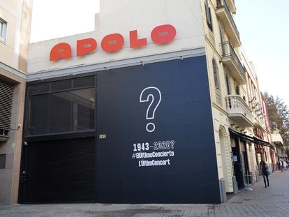 Fachada de la sala Apolo, decorada digitalmente para la iniciativa '¿El último concierto?'