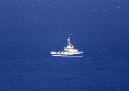 El buque oceanográfico 'Ángeles Alvariño', durante las labores de rastreo en la costa de Santa Cruz de Tenerife.
