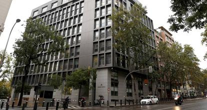 Fechada del edificio de la Audiencia Nacional, en una imagen de archivo.