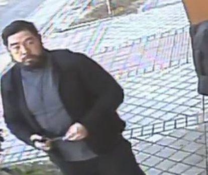 Christopher Philip Ahn, estadounidense, dos meses en prisión por el crimen de la embajada.