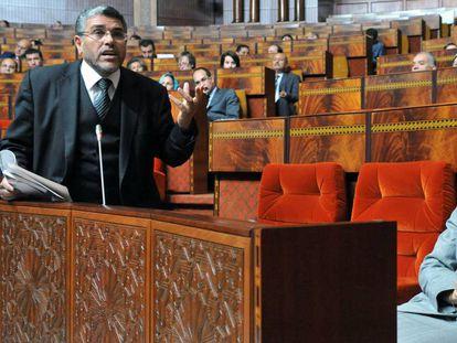 El ministro marroquí Mustafá Ramid.
