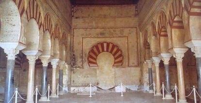 Sala central del Salón Rico de Medina Azahara tras su restauración inacabada.