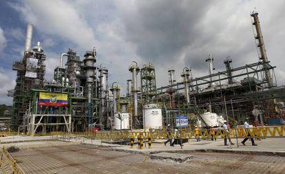 Vista de la refinería de Esmeraldas (norte de Ecuador).