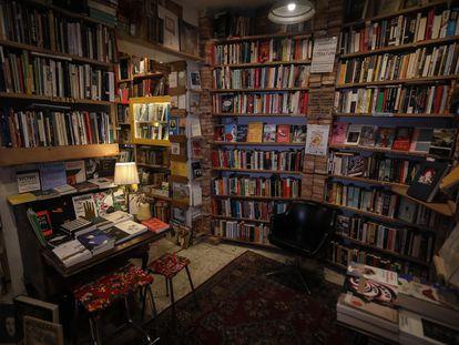 Librería Desperate Literature.