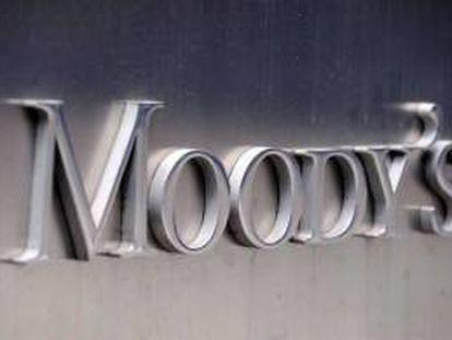 """Moody's había rebajado hasta """"negativa"""" la perspectiva de la calificación de la deuda de la primera economía mundial en agosto de 2011. EFE/Archivo"""