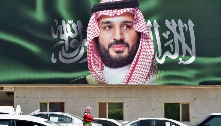 Retrato del príncipe heredero, Mohamed bin Salman (MBS), en Riad (Arabia Saudí).