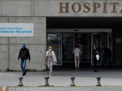 Entrada al Hospital Universitario Fundación Alcorcón, el pasado jueves.