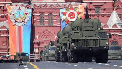 Desfile militar, en 2018 en Moscú.