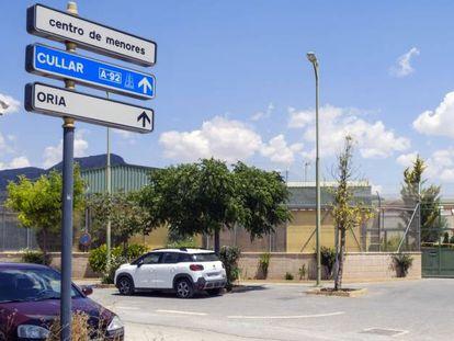 Entrada al Centro de Internamiento de Menores Infractores de Tierras de Oria (Almería).