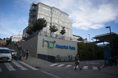Entrada del Hospital Plató de Barcelona