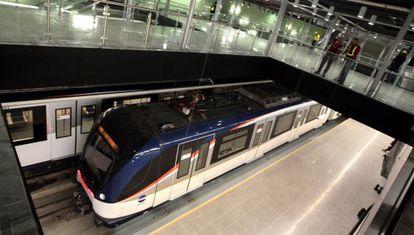 Vista general del Metro de Ciudad de Panamá