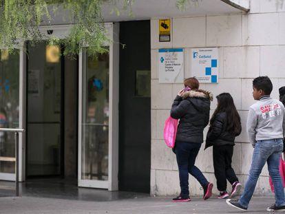 Entrada del Centro de Atención Primaria (CAP) la Florida, en Hospitalet de Llobregat.