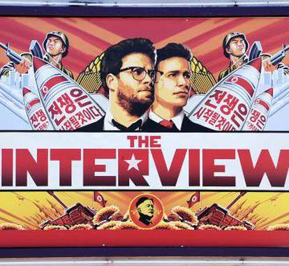 Se piensa que Corea del Norte estuvo detrás del robo de 81 millones de dólares a un banco de Bangladés en 2016 y de un ataque a Sony en 2014 por el estreno de la película La entrevista (arriba).