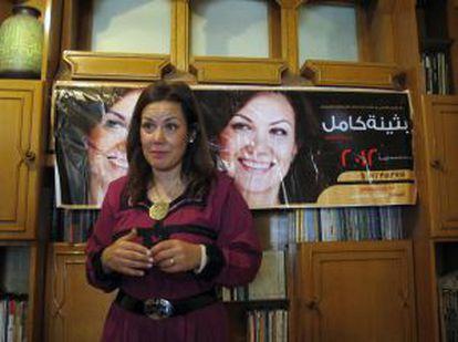 Kamel trabajó en la televisión estatal durante dos décadas.