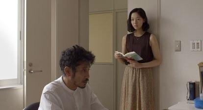Un momento de la segunda historia de la película japonesa 'Guzen to sozo',