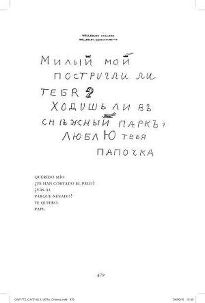 Una de las misivas de Nabokov.