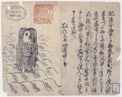 El dibujo de Amabie aparecido en un periódico de 1846.